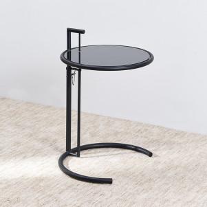 Столик Adjustable