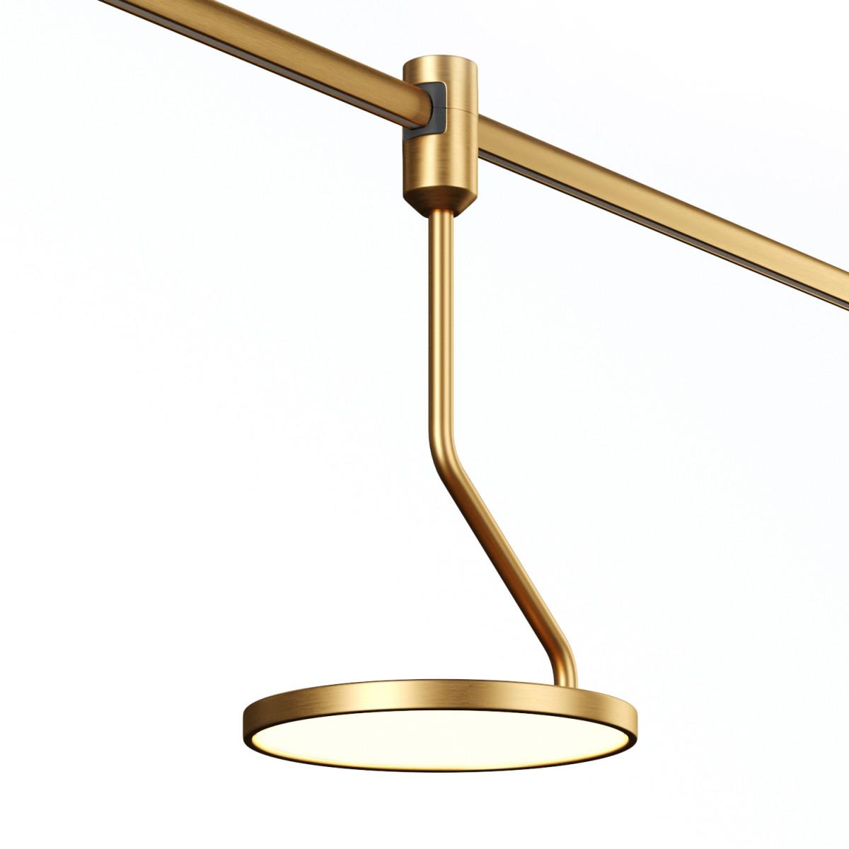 Магнитный светильник ms14